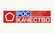 Российская система качества (Роскачество)